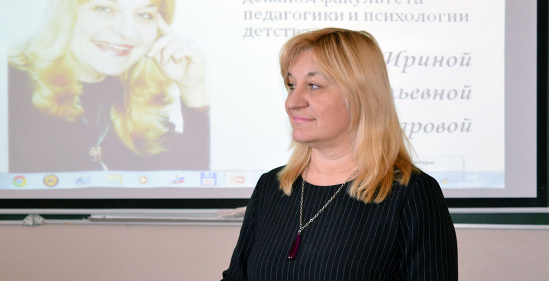 Встреча студентов с Ириной Анатольевной Комаровой