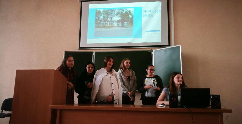 Итоговая конференция по педагогической практике