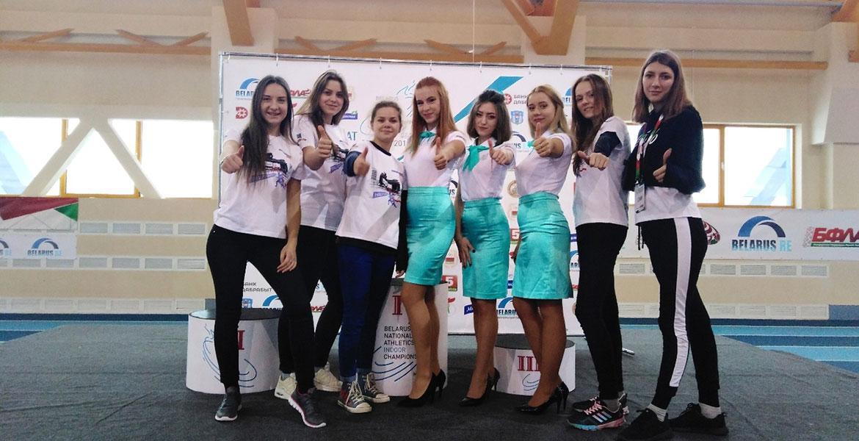 Волонтеры Факультета на Открытом чемпионате Республики Беларусь по легкой атлетике